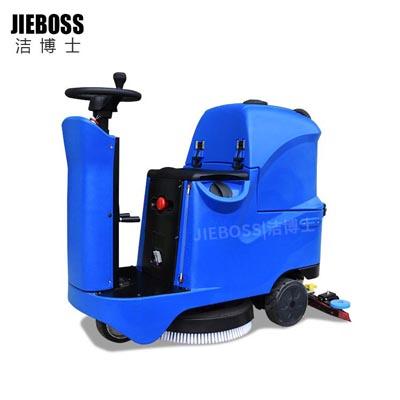 电动洗地机 JIEBOSS-780