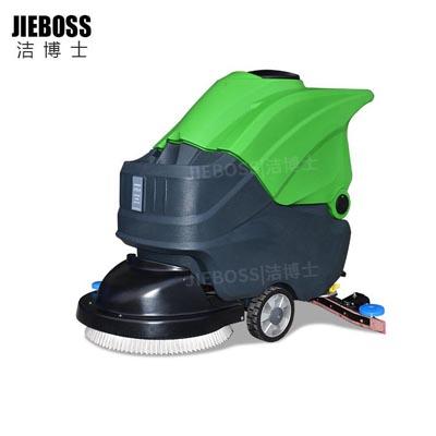手推式洗地机 JIEBOSS-680